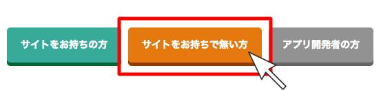 スクリーンショット 2016-05-11 1.51.46