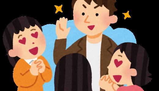 窪田正孝の父親・母親・兄弟はどんな人?生い立ちは意外とヤンキー?